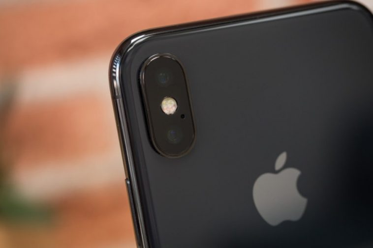Apple Teaches iPhone Owners The Basics Of Photography